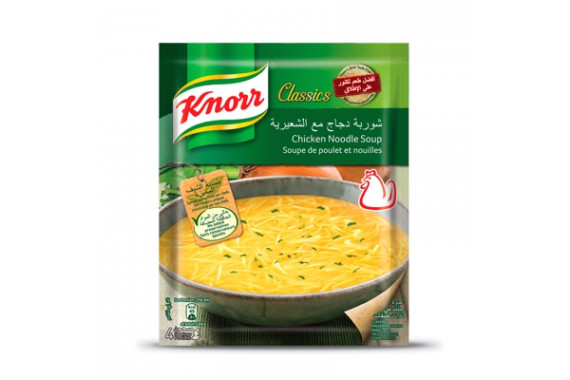KNORR - CHICKEN NOODLE SOUP - 60G
