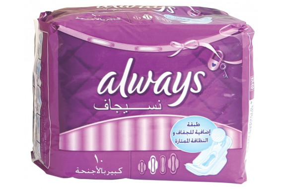 ALWAYS SANITARY PADS - SUPER PLUS-  10'S