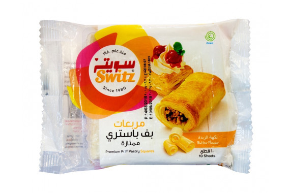 SWITZ PREM PUFF PASTRY SQRES BUTTER 400G