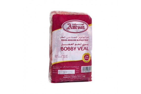 AMROON INDIAN BUFFALO BOBBY VEAL 900GM P
