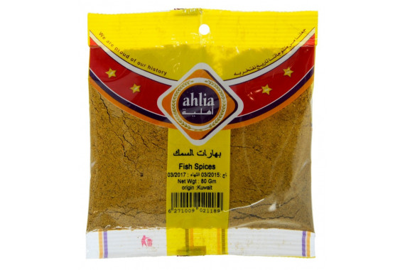 AHLIA - SEAFOOD SPICES - 80 G