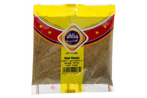 AHLIA - MEAT SPICES - 100 G