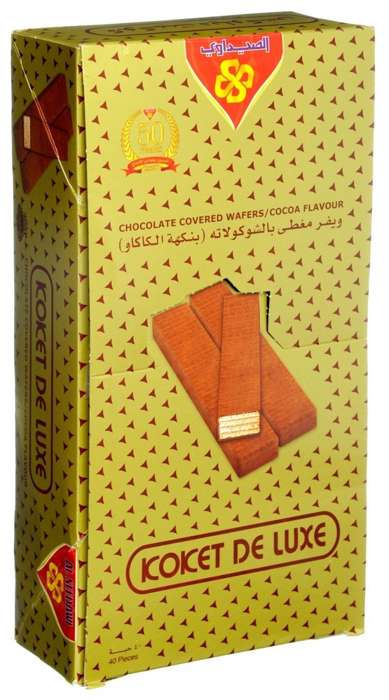 SEEDAWI DELUXE CHOCOLATE COVERED & FLAVORED WAFERS 20 G