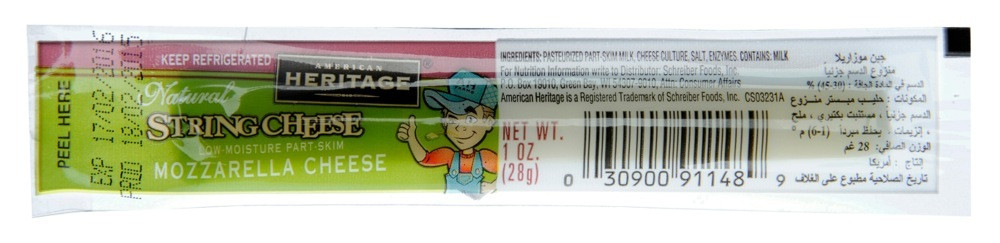 HERITAGE STRING CHEESE-28 G