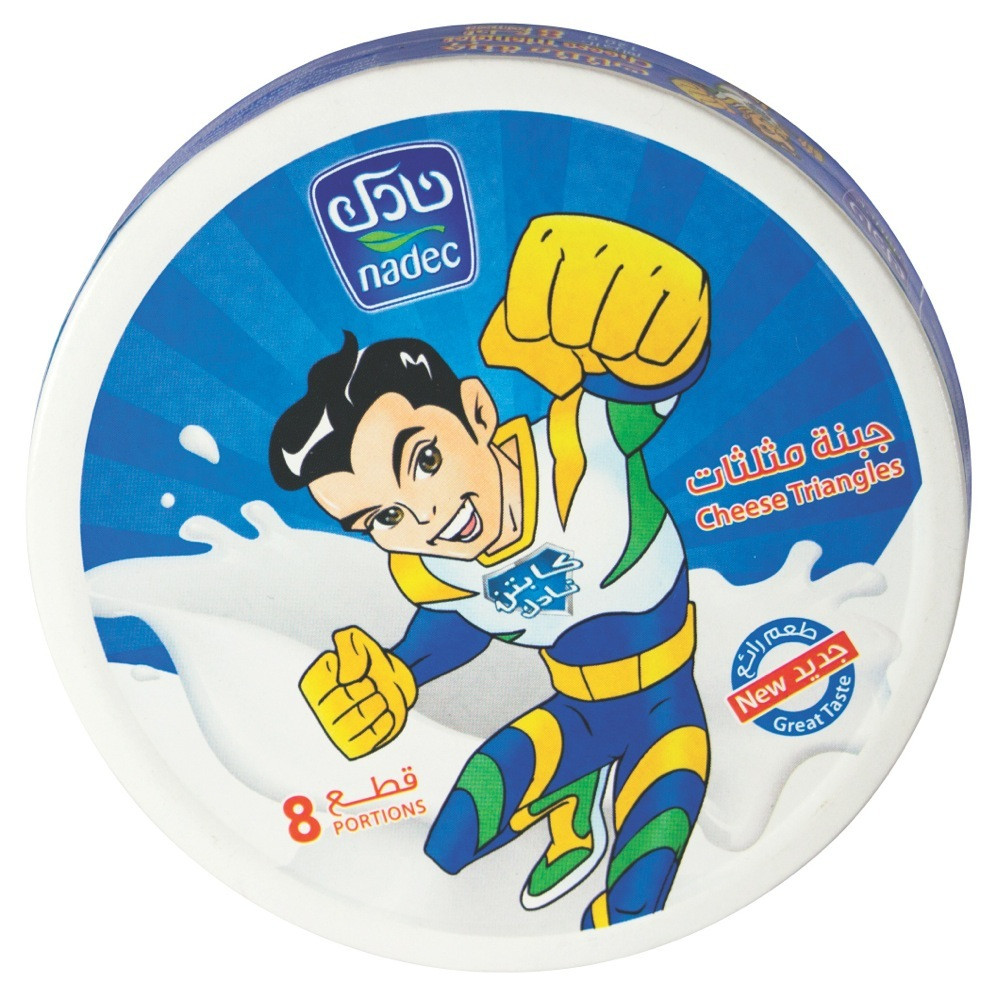 NADEC TRIANGLE CHEESE 8 PORTION-120 G