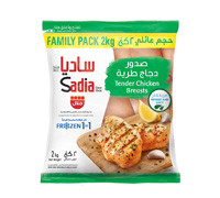 SADIA FROZEN  TENDER CHICKEN BREAST 2 KG