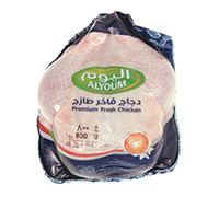 ALYOUM FRESH PREMUIM CHICKEN 800 G