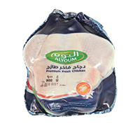ALYOUM FRESH PREMUIM CHICKEN 900 G