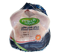 ALYOUM FRESH PREMUIM CHICKEN 1 KG