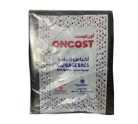 ONCOST GARBAGE BAGS 50GLN 110X85 20'S