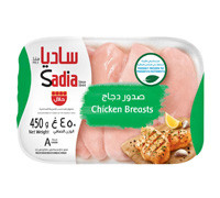 SADIA FROZEN CHICKEN BREAST (BONELESS-SKINLESS)- 450 G