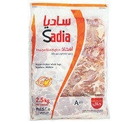 SADIA- FROZEN CHICKEN LEGS (BONELESS - SKINLESS)- 2.5 KG
