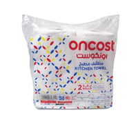 ONCOST KITCHEN TOWELS ROLLS 130 SHEETS 2