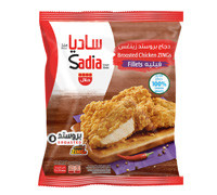 SADIA ZINGS HOT & SPICY FILLETS 1KG